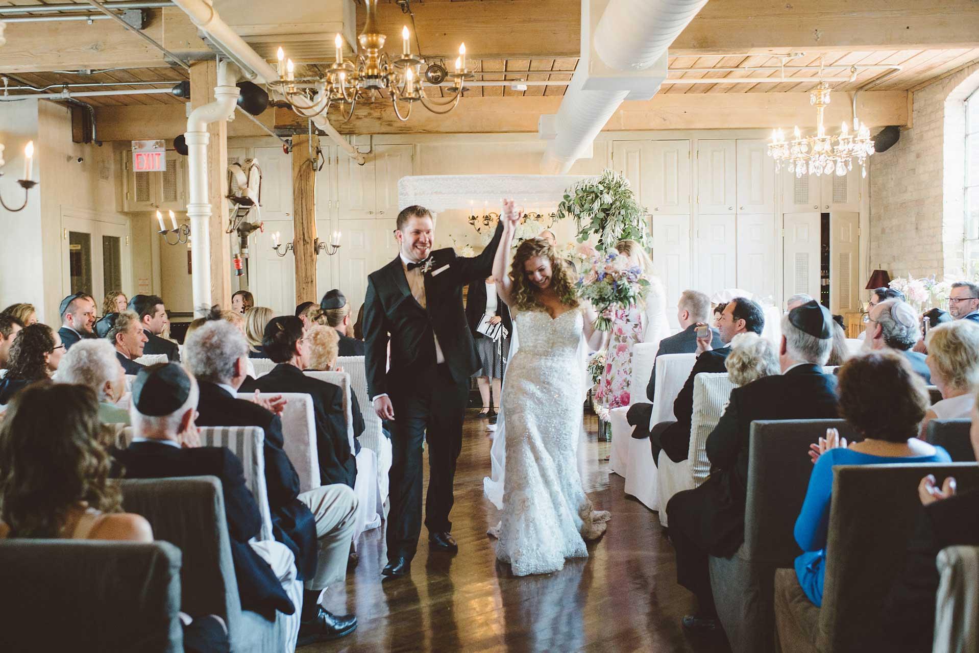Toronto Wedding Venue - Traditional Jewish Wedding Ceremony - Chuppah